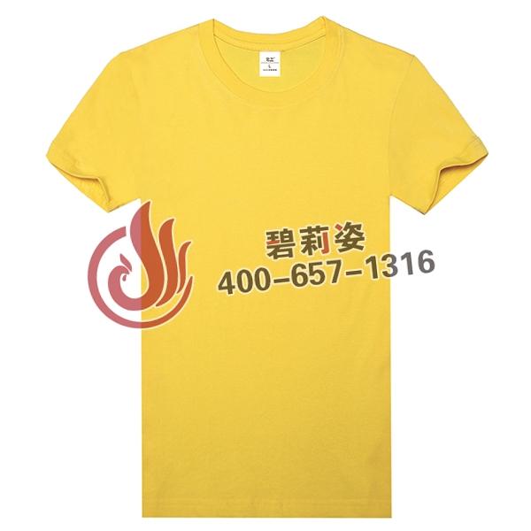 便宜文化衫