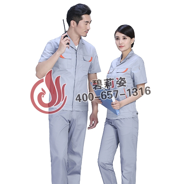 职业工衣图片